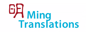 Ming Translations